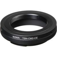Adaptor Pentru Canon EF
