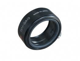 Adaptor Camera Digitala